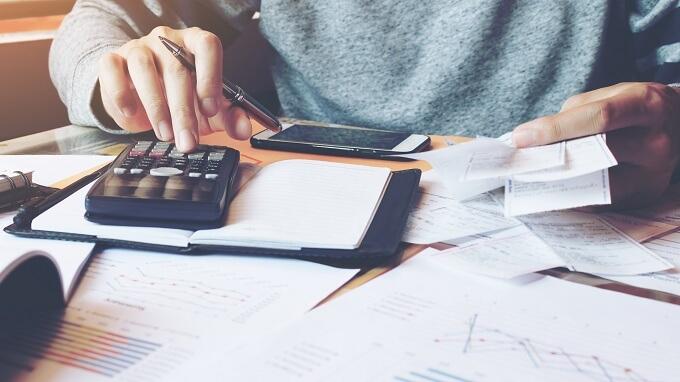 Процедура расчёта субсидии