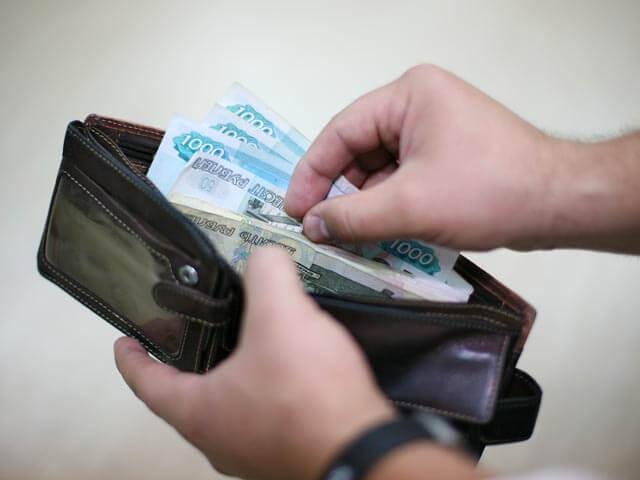 Денежные компенсации донорам