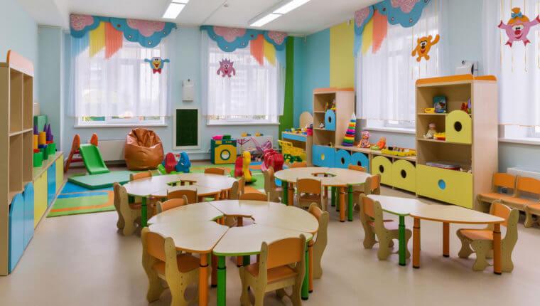 Льготное место в детский сад семьям