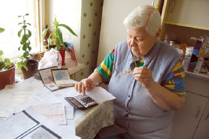 Льготы пенсионерам старше 70 лет по оплате капремонта в россии