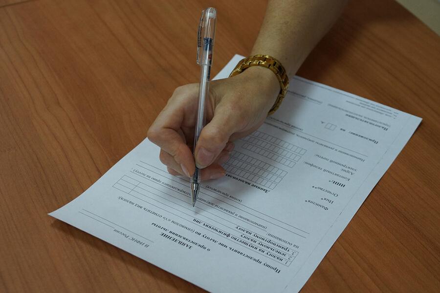 Изображение - Льготы для пенсионеров по налогам виды налоговых вычетов l4