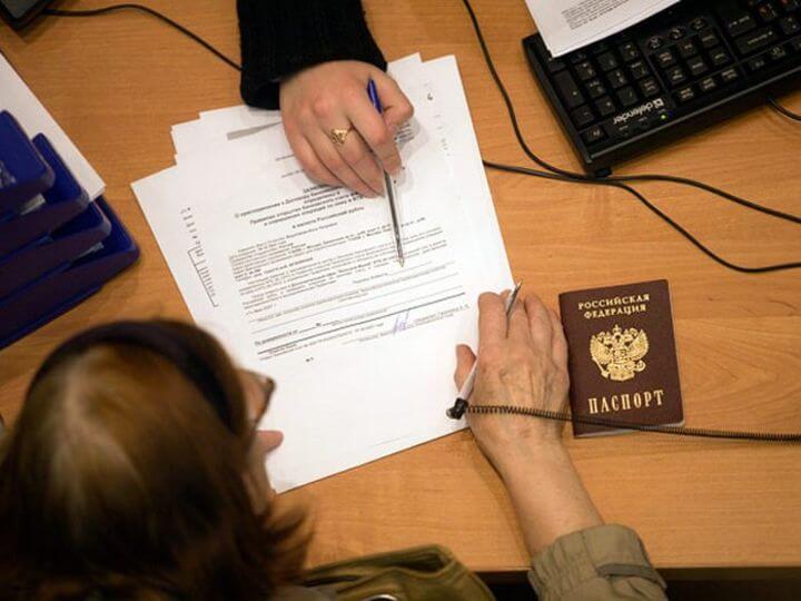 Изображение - Порядок получения пенсионером льготы по налогу на имущество l_5