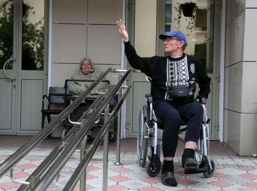 Изображение - Порядок оформления инвалидами льгот по оплате коммунальных услуг 5